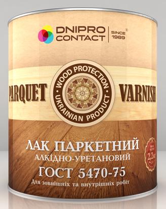 Лак паркетный алкидно-уретановый ТМ «ДНІПРО-КОНТАКТ» 1,8 кг