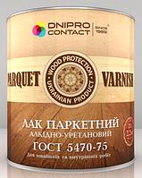 Лак паркетный алкидно-уретановый ТМ «ДНІПРО-КОНТАКТ» 2.2 кг