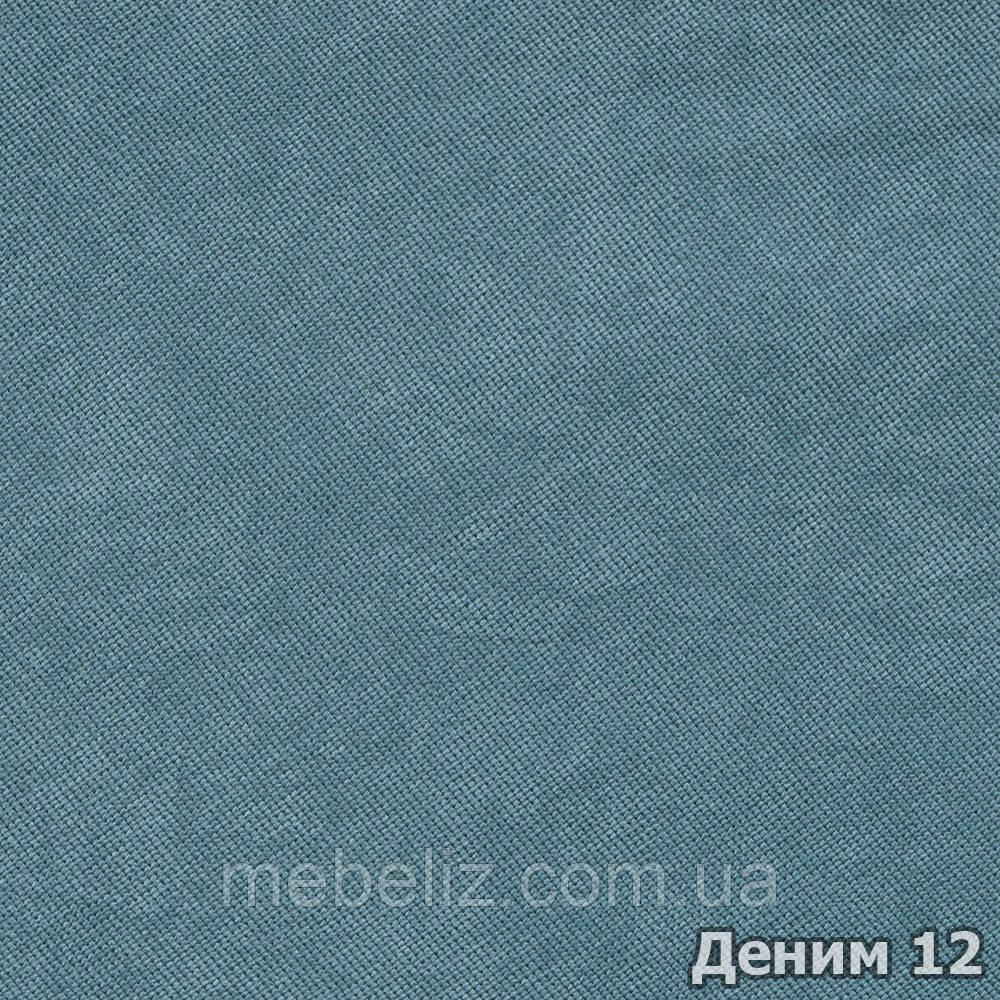 Ткань мебельная обивочная Деним 12