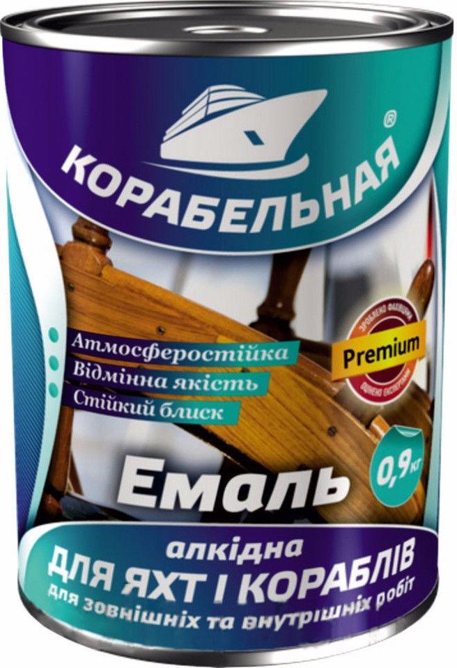 """Эмаль алкидная """"КОРАБЕЛЬНАЯ"""" 50 кг голубая"""