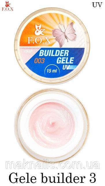 Гель-желе F.O.X № 3 кремово-розовый нежный (Gele Builder Gel № 2) 15мл