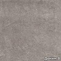 Ткань мебельная обивочная Деним 08