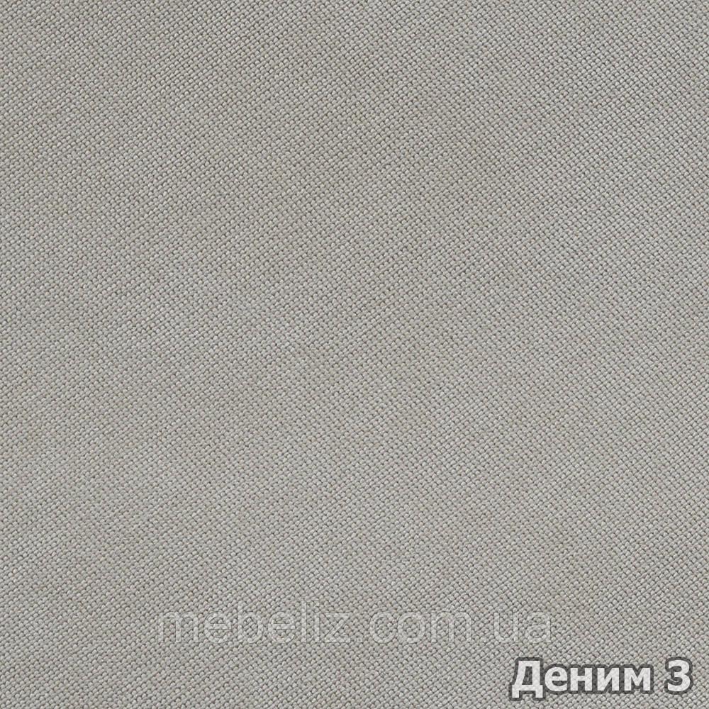 Ткань мебельная обивочная Деним 03