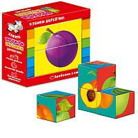 Фрукти дерев'яні дитячі кубики для малюків, 4 штуки, Zebrik