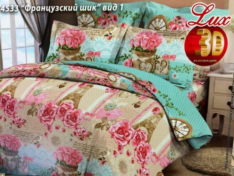 Комплект постельного белья Komfort Французский шик (Бязь, 100%хлопок) полуторный