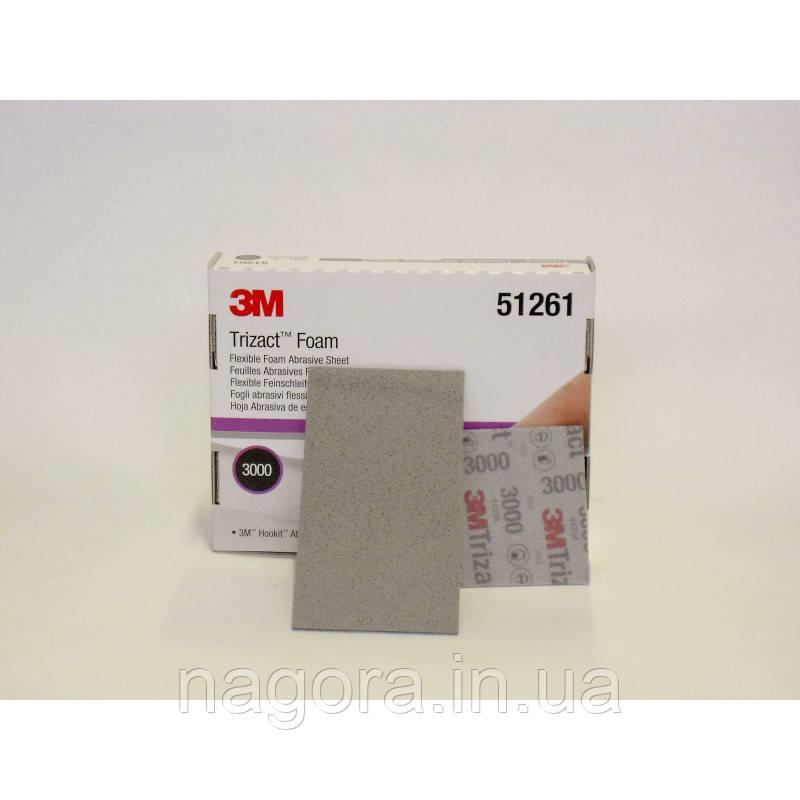 Гнучкий абразивний полірувальний лист 3M™ Trizact, 80мм х 140мм, P3000