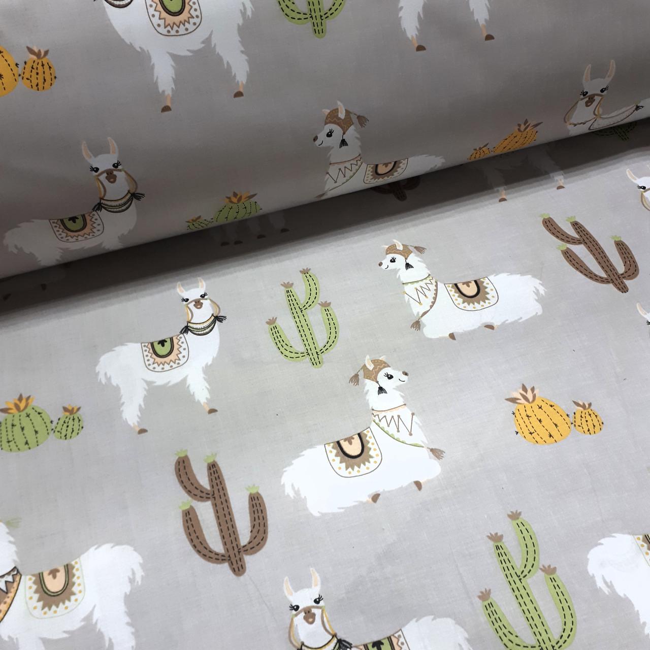 Ткань польская хлопковая, крупные ламы с кактусами на бежевом