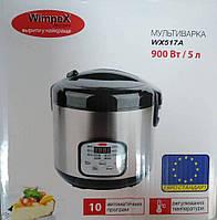 Мультиварка 10 Режимів Wimpex WX-517