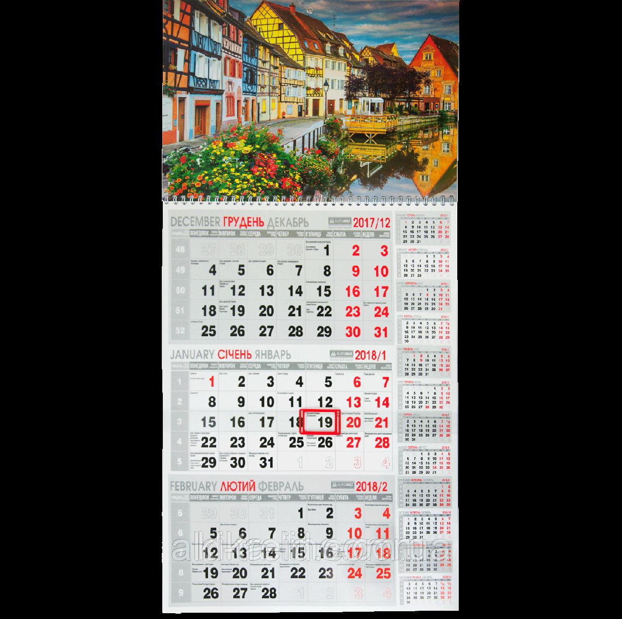 """Календар настінний """"супер економ"""" 1 пружина"""