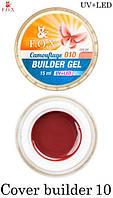 Камуфлирующий гель F.O.X №10 Cover (camouflage) builder gel UV+LED 15мл