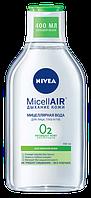 Мицеллярная вода для лица, губ и глаз (для жирной кожи) от Nivea (400 мл.)