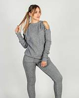 Женский вязаный спортивный костюм с камнями, размер 46