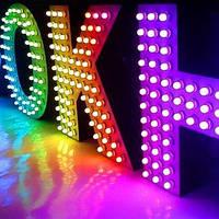 Светящиеся объемные буквы для наружной рекламы | Объемные рекламные буквы с внутренней подсветкой ресторана