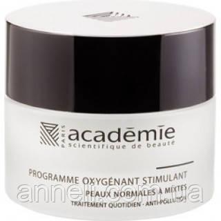 Кислородно-стимулирующая программа / PROGRAMME OXYGENANT STIMULANT 50 мл