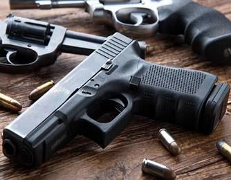 Зброя та комплектуючі