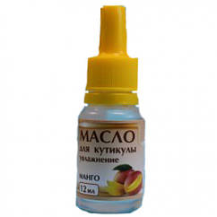 Масло для кутикулы восстановление Манго