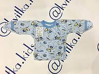 Распашонка для новорожденного мальчика размеры 56-74 см футер нецарапка