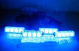 Стробоскоп LED 4-2-16 красно-синий или синий 12 Вольт, фото 2