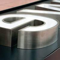 Объемные буквы - Изготовление - Монтаж - Гарантия | Наружные буквы для рекламных вывесок