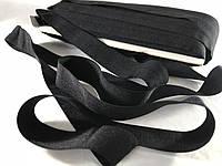 Трикотажная бейка цвет черный 20 мм
