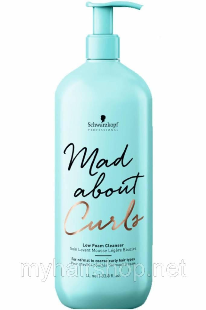 Шампунь для вьющихся волос SCHWARZKOPF Mad About Curls Low Foam Cleanser 1000 мл