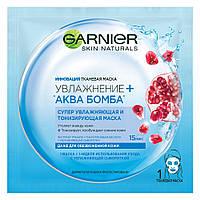"""Тканевая маска для лица Garnier Skin Naturals """"Увлажнение + Аква Бомба"""""""