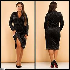 Платье вечернее нарядное бархатное размеры: 50-56, фото 2