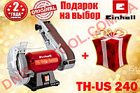 Точило Ленточное Einhell TH-US 240 (Германия)
