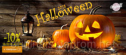 Halloween наступает на Адидас и Рибок