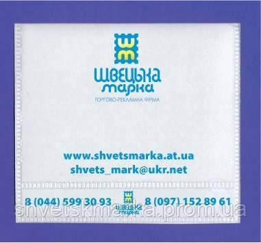 Самоклеящийся пвх конверт (карман) для крепления техталона и страхового полиса в автомобиле - «Швецька Марка» в Киеве