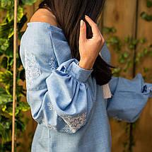 Женские блузы с вышивкой Звезда белая, фото 3