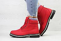Красные ботинки женские Timberland зимние нубук