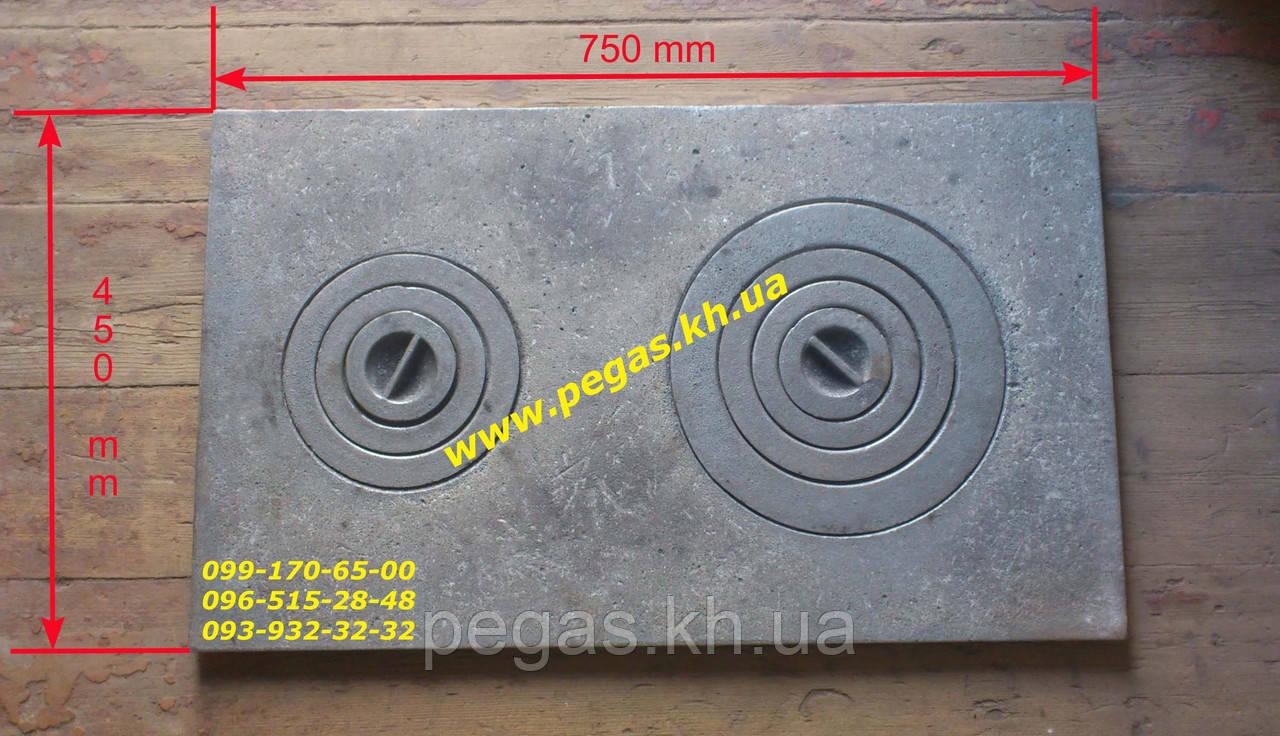 Плита чугунная двухкомфорочная (450х750 мм) печи, мангал, барбекю, грубу