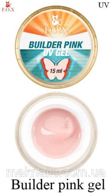 Гель F.O.X строительный розовый ( F.O.X Builder pink gel ) 50 мл.