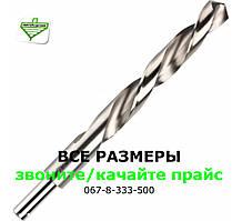 Сверло по металлу Р6М5 2.0 мм ц/х