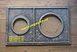 Плита чавунна двухкомфорочная (450х750 мм) печі, мангал, барбекю, грубу, фото 2