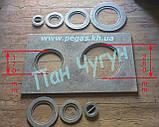 Плита чавунна двухкомфорочная (450х750 мм) печі, мангал, барбекю, грубу, фото 3