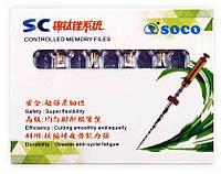 Файлы СК Нити (SC NiTi File System), 25мм, SOCO ассорти, фото 1