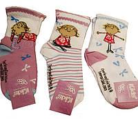 Носки детские (все размеры)