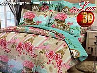 Комплект постельного белья ФРАНЦУЗСКИЙ ШИК (Бязь, 100%хлопок) ДвухСпальный