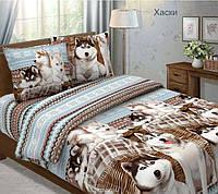 Комплект постельного белья ХАСКИ 3D (Бязь, 100%хлопок) двухспальный