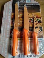 Набір Hilton CB 1217 3 ножа + 5 дощок