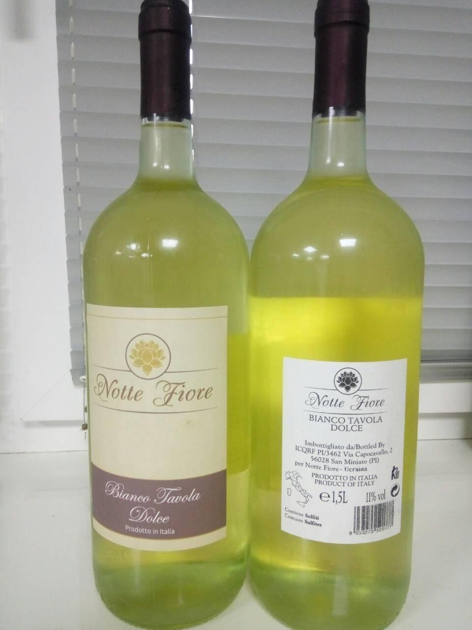 "Вино белое полусладкое ""Notte Fiore"" Bianco Tavola Dolce 11% 1,5л"