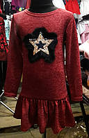 "Платье ""Звезда"" пайетки от производителя, фото 1"