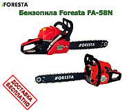 Бензопила Foresta FA-58N! Для решения любых задач! Качество!