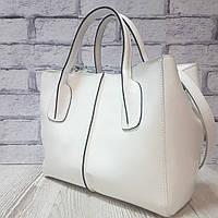 d7cd81d61a55 Белая сумка на цепочке в Украине. Сравнить цены, купить ...