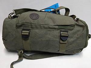 Сумка рюкзак брезентовая