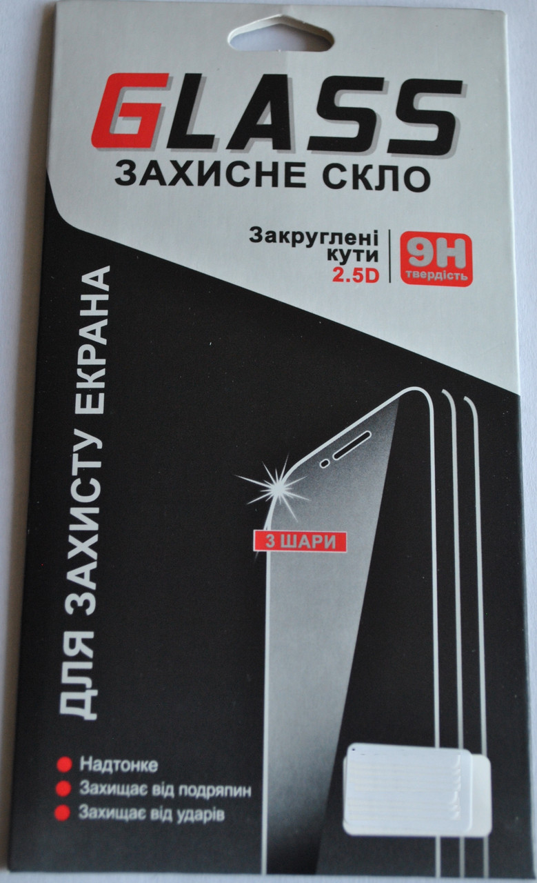Защитное стекло для Iphone X/XS, F1201