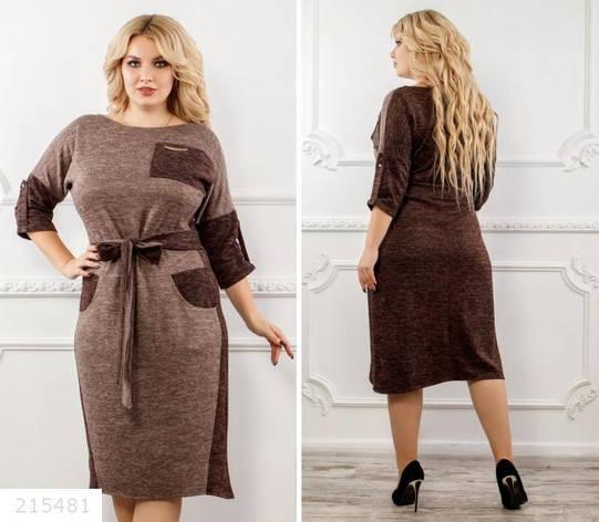 Платье женское деловое демисезонное большие размеры: 48-62, фото 2