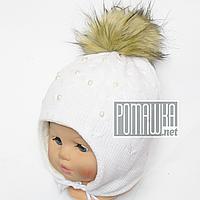 Шапка вязаная р. 46-48 термо зимняя зима с меховым бубоном помпоном из меха на девочку детская 4485 Белый 48